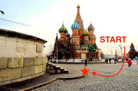 Moscow Urban Quest Tour