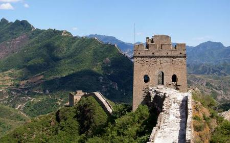 Private Day Trip of Simatai Great Wall