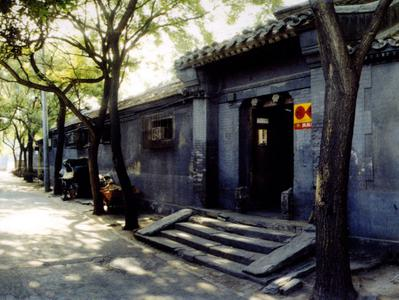 Beijing Past and Present Private Tour with Olympic Park and Hutong Tour