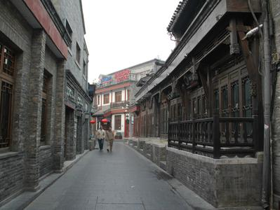Cultural Beijing - Hutong by Rickshaw Half Day Private Tour