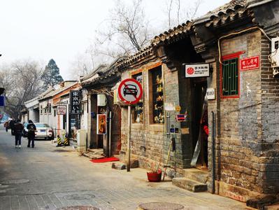 Cultural Beijing - Hutong by Rickshaw Half Day Tour