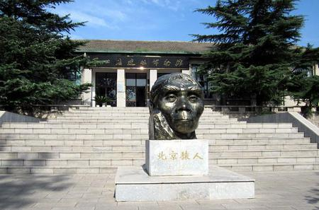 Private Independent Tour: Zhoukoudian Peking Man Museum and Macro Polo Bridge In Beijing