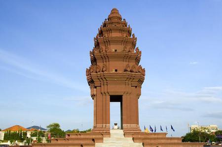 Phnom Penh Private Half Day City Tour