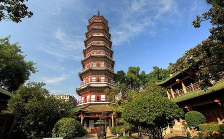 From Guangzhou: 4-Hour Guided Afternoon Tour