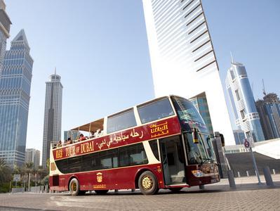 Dubai Big Bus Hop On Hop Off Tour