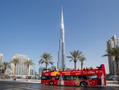 Dubai City Sightseeing Hop On Hop Off Tour
