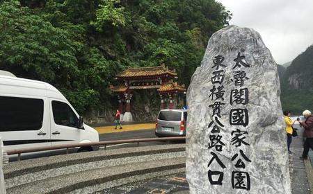 From Taipei: Full-Day Taroko Gorge Tour