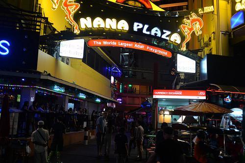 Nana Plaza