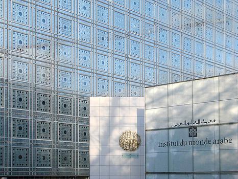 Musee de l'Institut du Monde Arabe