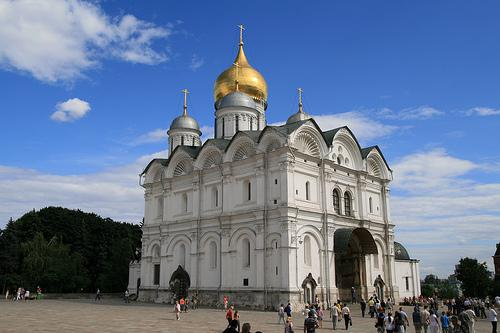 Cathedral of the Archangel