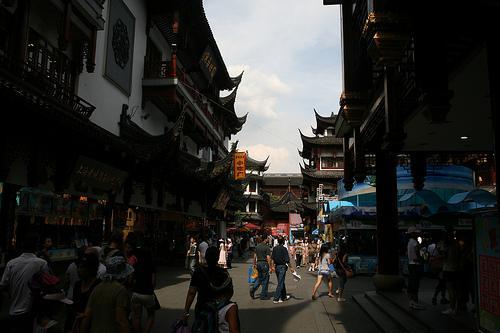 Chenghuang Miao