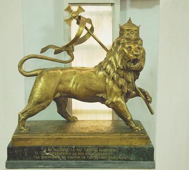 Ethiopian Railway Museum