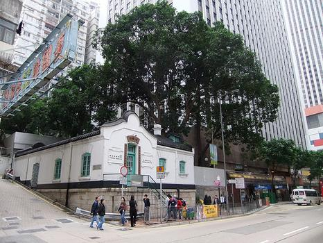 The Old Wan Chai Post Office