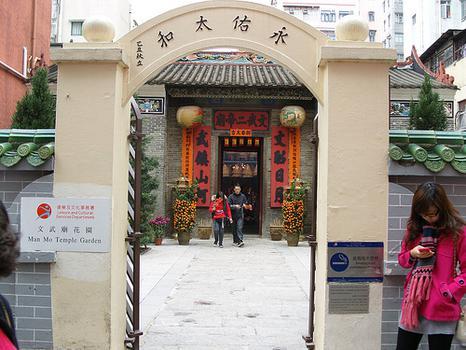 Fu Shin Street Traditional Bazaar