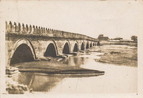 The Lugou Bridge