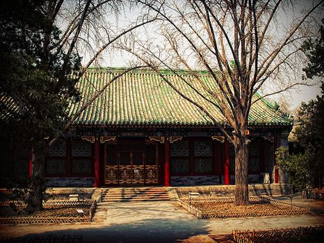 Prince Gong's Mansion and Garden