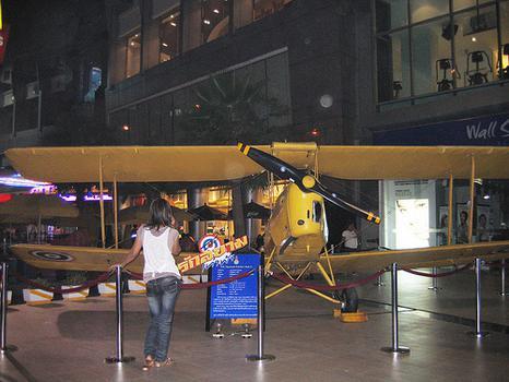 Major Cineplex Pinklao
