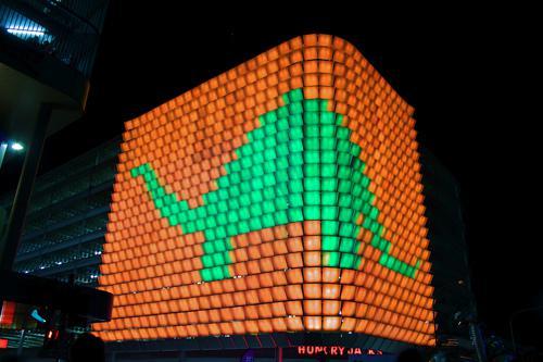 Rundle Lantern Light Display