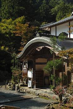 Amida-ji