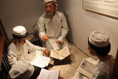 Al Ahmadiya School in Deira