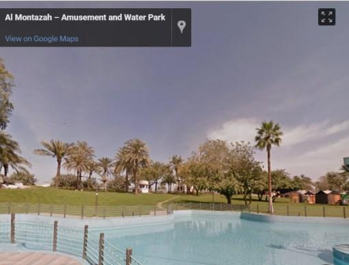 Al Montazah Park