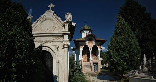 Cernica Orthodox Monastery Museum Collection