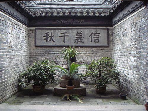 Dajing Tower