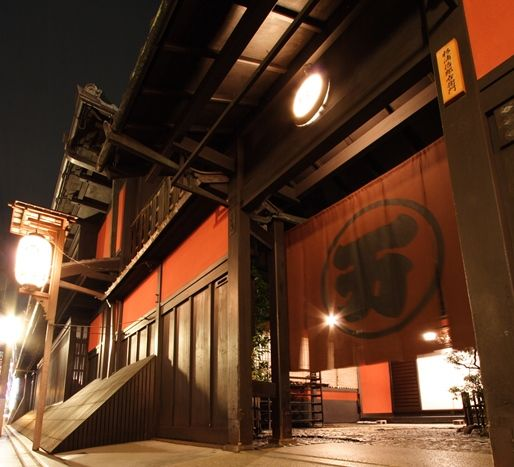 Ichiriki Ochaya