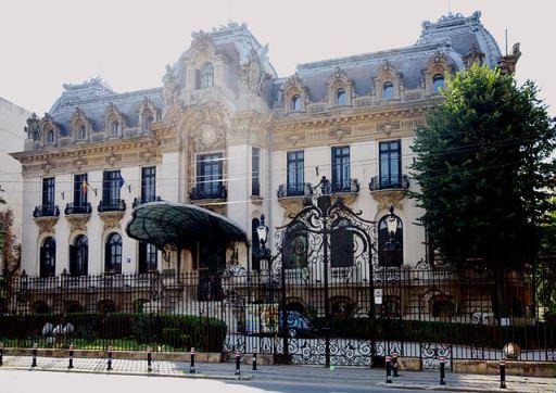 Muzeul Național George Enescu