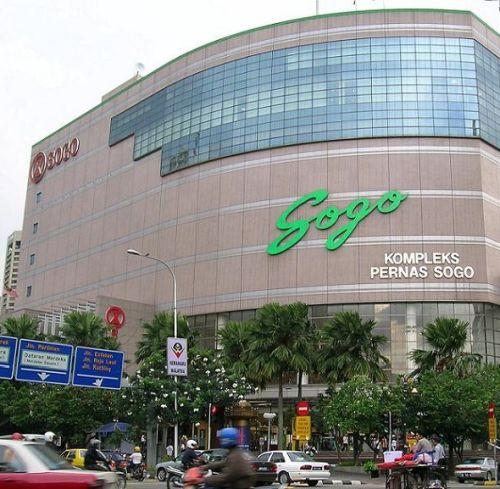 Sogo Shopping Complex