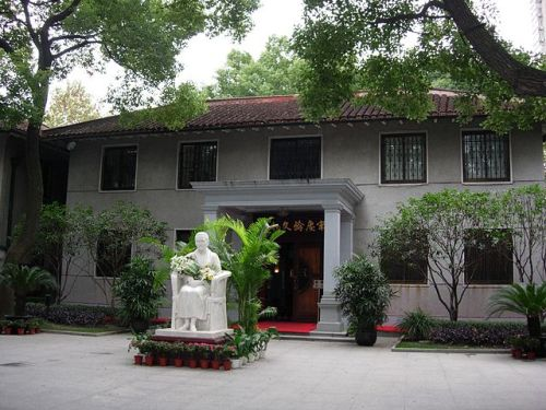 Soong Ching Ling's Former Residence (Shanghai)
