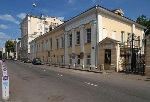 Stanislavski Museum