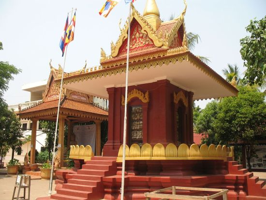 Wat Thmey