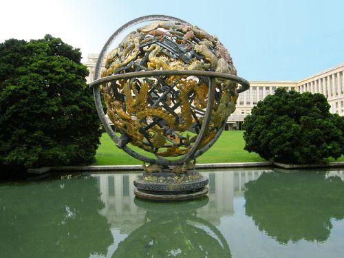 Woodrow Wilson Memorial Sphere