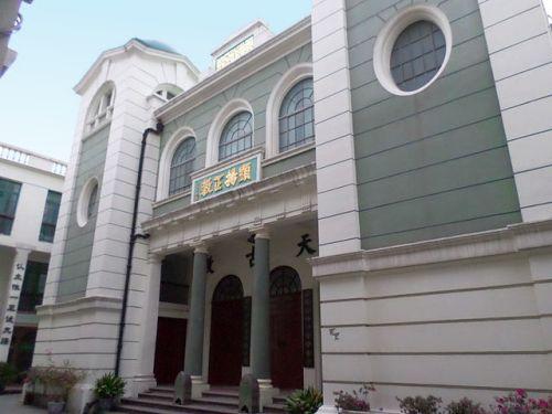 Xiaotayuan Mosque