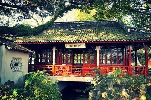 Zuibai Pond Garden