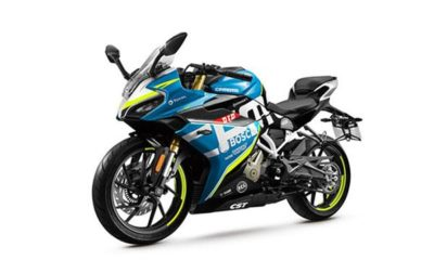 CFMoto to launch new 250SR-R.