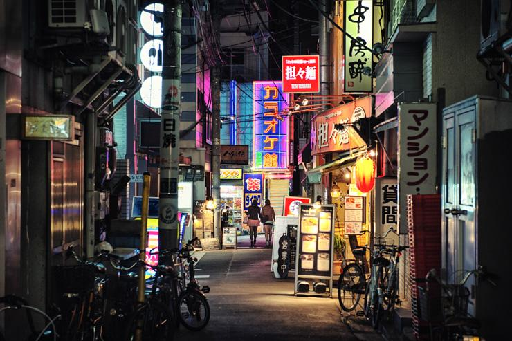 Shimo-Kitazawa (Quartier)