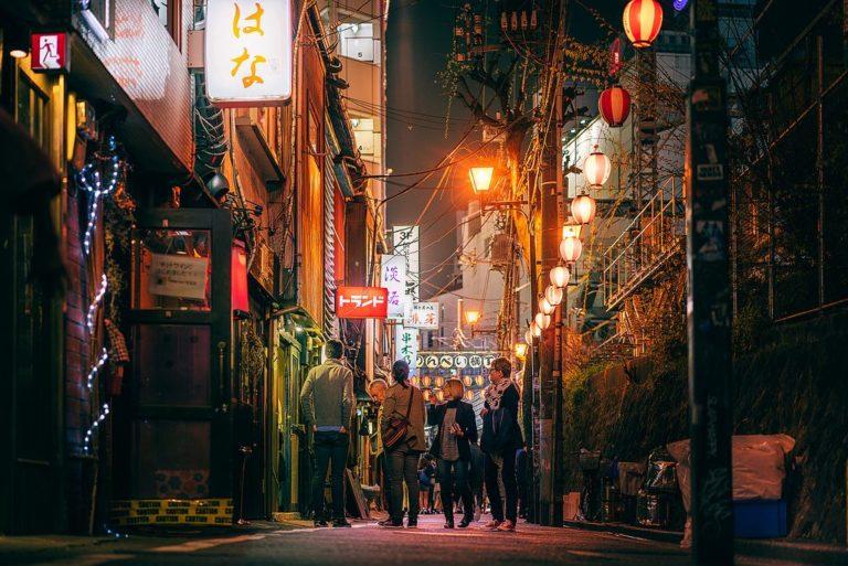 Shibuya Nonbei Yokocho
