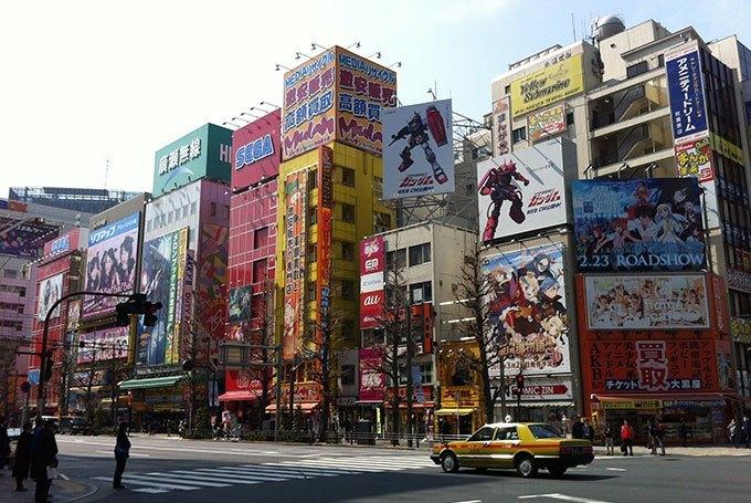 Akihabara (Quartier)