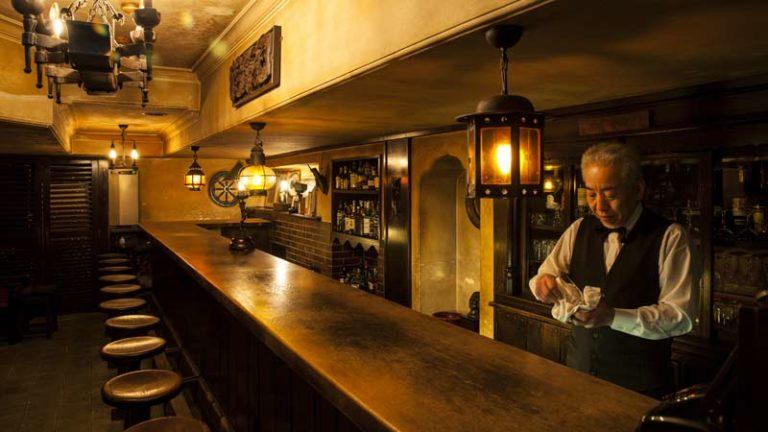 Bar Lupin