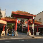 Chinatown Fortitude Valley