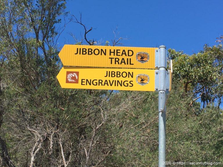Jibbon Track à Bundeena
