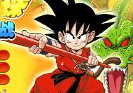 Dragon Ball: La defensa de las bolas mágicas