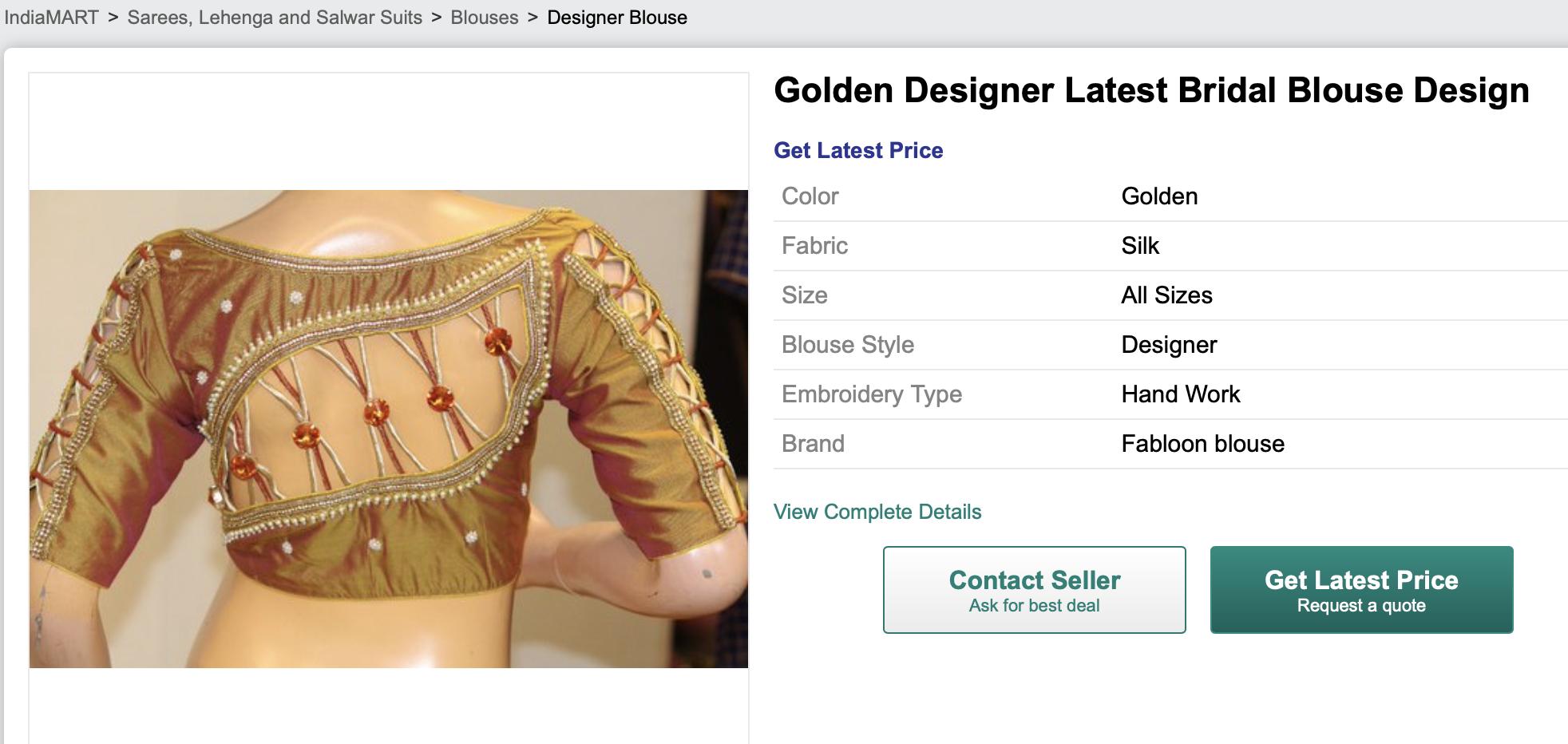 indiamart Designer Bridal Blouse