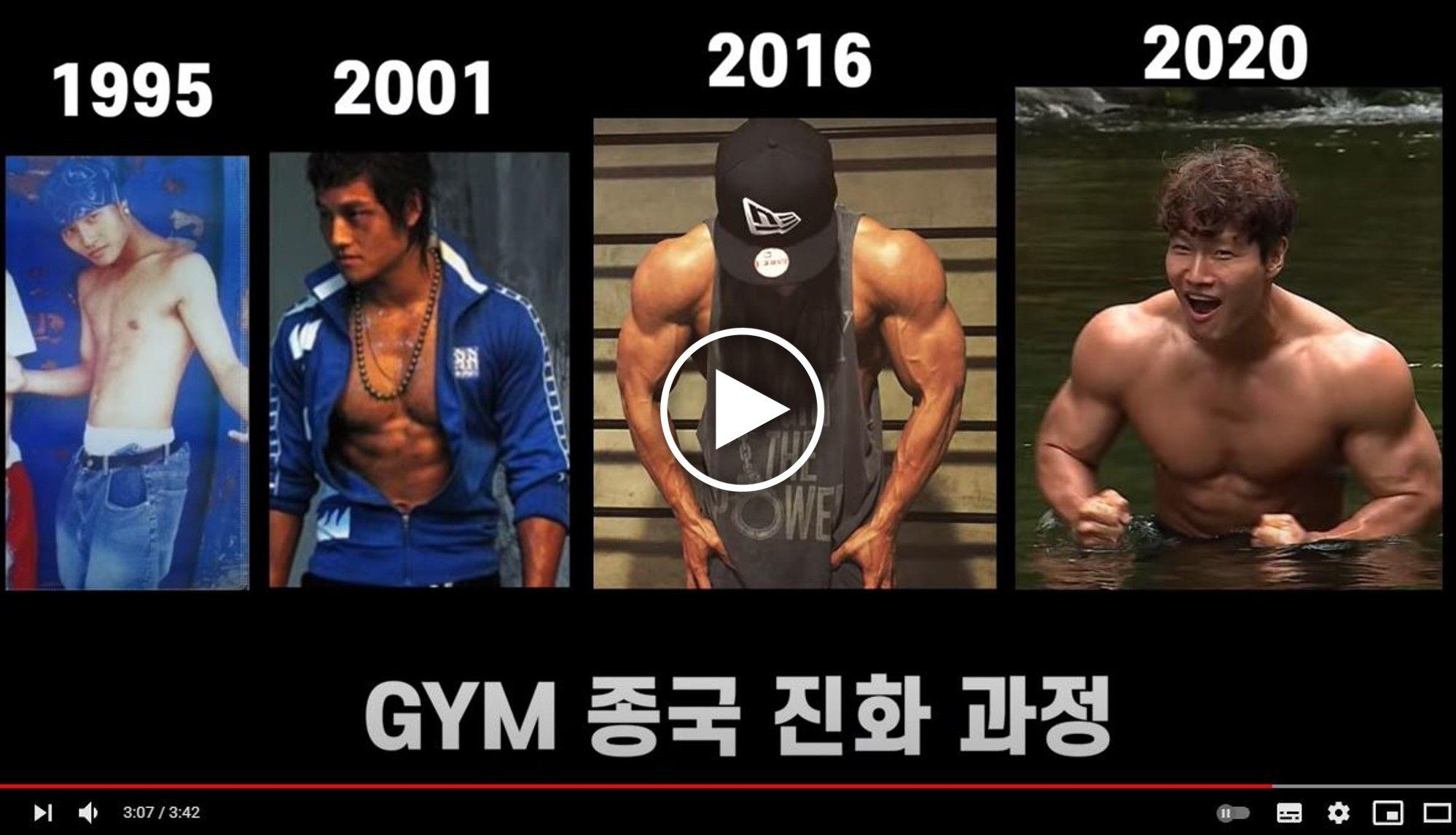 김종국의 파워, 유튜브도 통했다!
