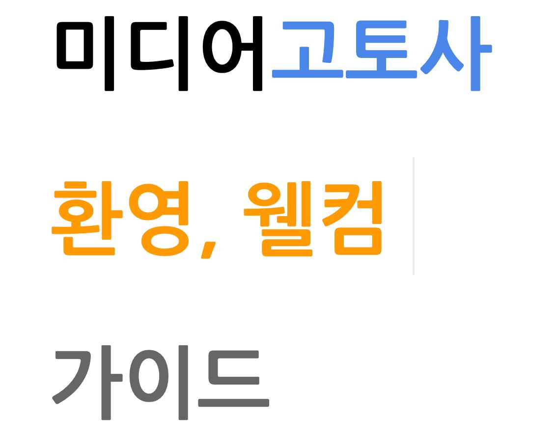 👏 '유료 구독' 환영합니다!