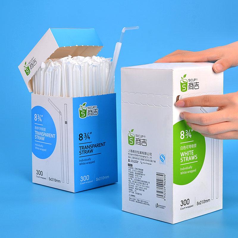Ống hút sinh tố màng bọc giấy đóng hộp 300 cái 25x0.6cm