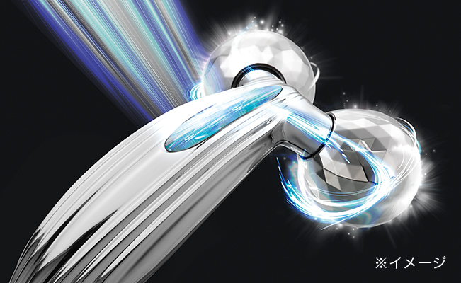 Máy nâng cơ REFA Carat Ray