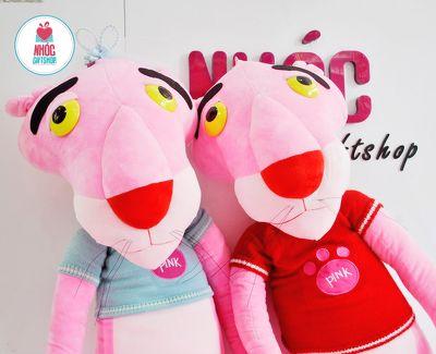 Thú bông Báo hồng mặc áo len - 100520